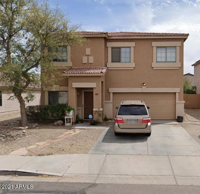 1995 E CONNEMARA Drive, San Tan Valley, AZ 85140 - MLS#: 6230106