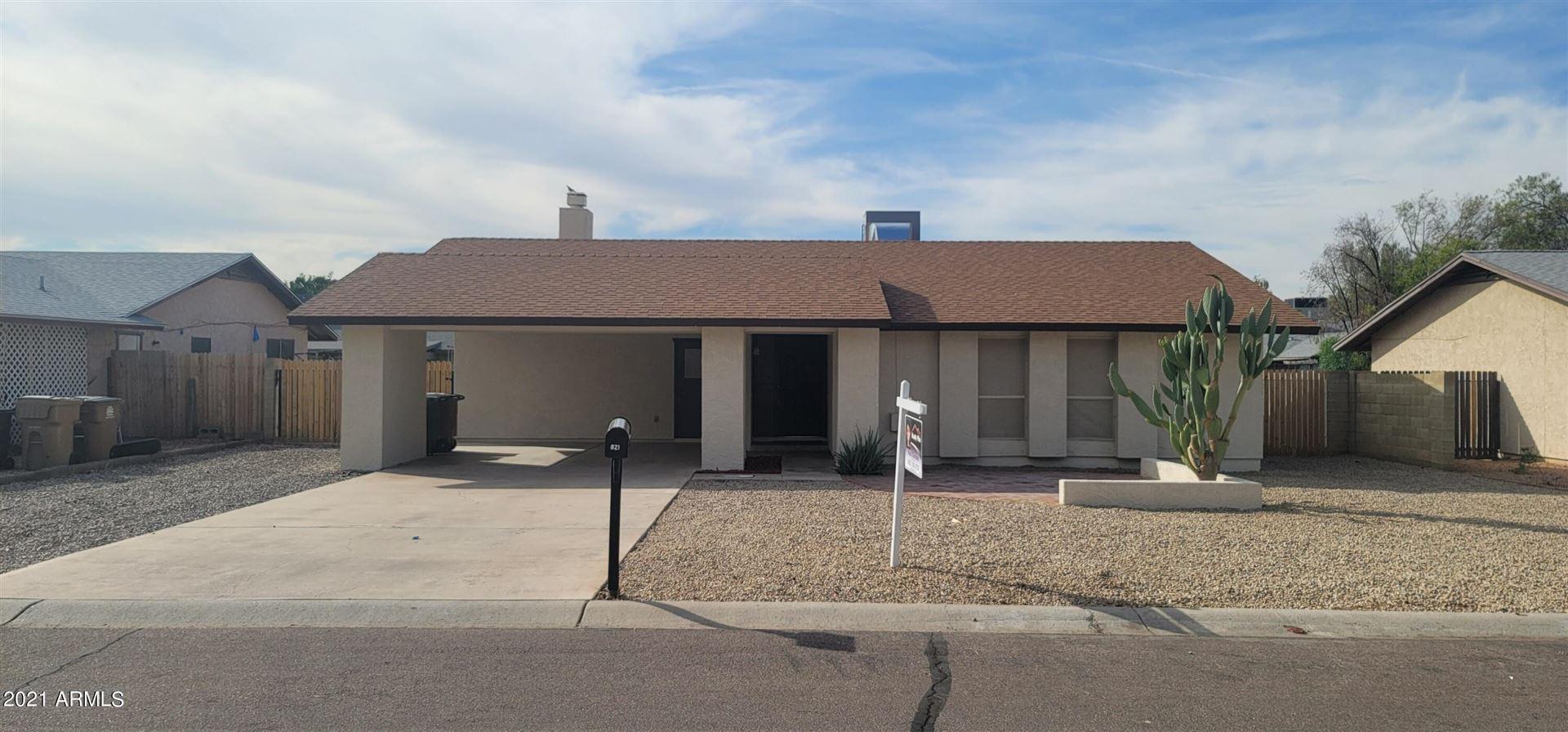 Photo of 821 E CALLE ADOBE Lane, Goodyear, AZ 85338 (MLS # 6269108)