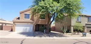 Photo of 572 W LUCKY PENNY Place, Casa Grande, AZ 85122 (MLS # 5965111)