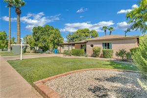 Photo of 236 E ORANGE Drive, Phoenix, AZ 85012 (MLS # 5967111)