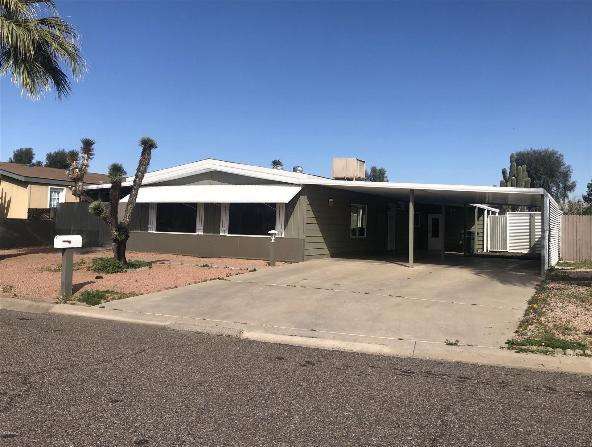 2516 E COWAN Circle, Phoenix, AZ 85050 - #: 6040114