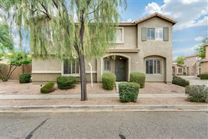 Photo of 21842 N 40TH Place, Phoenix, AZ 85050 (MLS # 5930115)