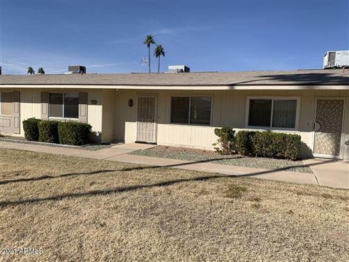 Photo of 13646 N SILVERBELL Drive, Sun City, AZ 85351 (MLS # 6186115)