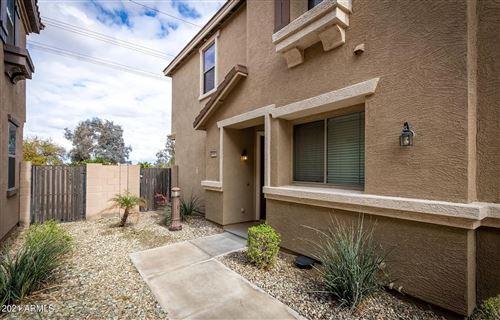 Photo of 3060 E DUNBAR Drive, Phoenix, AZ 85042 (MLS # 6254115)