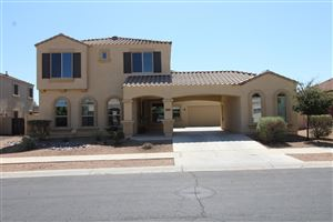 Photo of 17833 DAHLIA Drive, Surprise, AZ 85388 (MLS # 5979116)