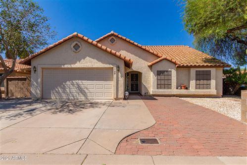 Photo of 1158 E DOUGLAS Avenue, Gilbert, AZ 85234 (MLS # 6232116)