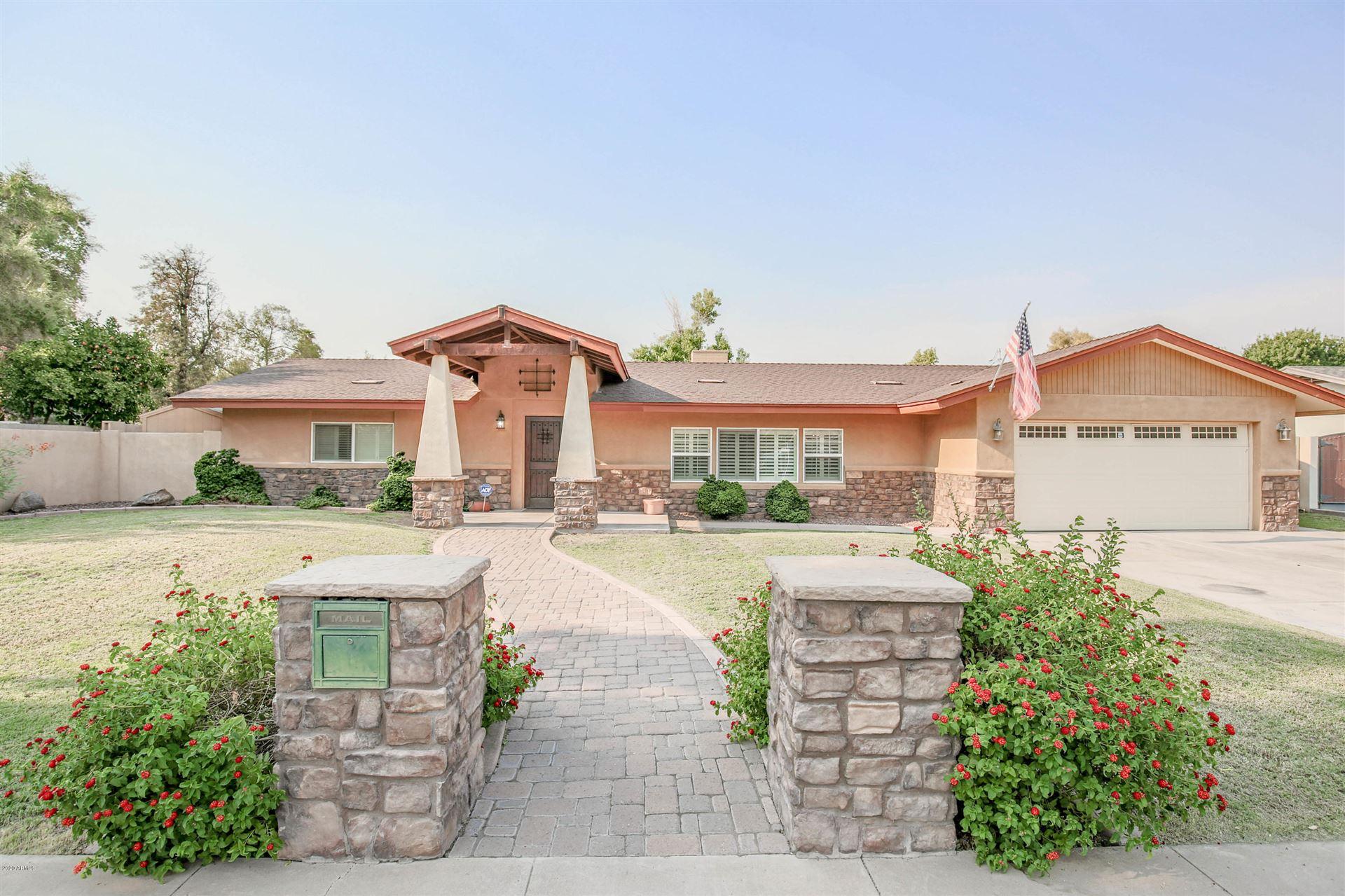 30 E HARMONT Drive, Phoenix, AZ 85020 - MLS#: 6118117