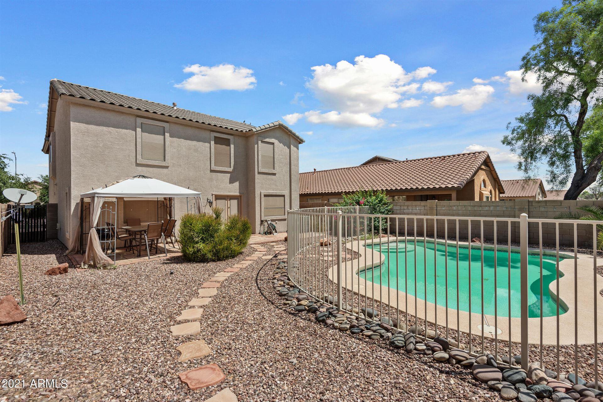 16641 W MONTE CRISTO Avenue, Surprise, AZ 85388 - MLS#: 6281117
