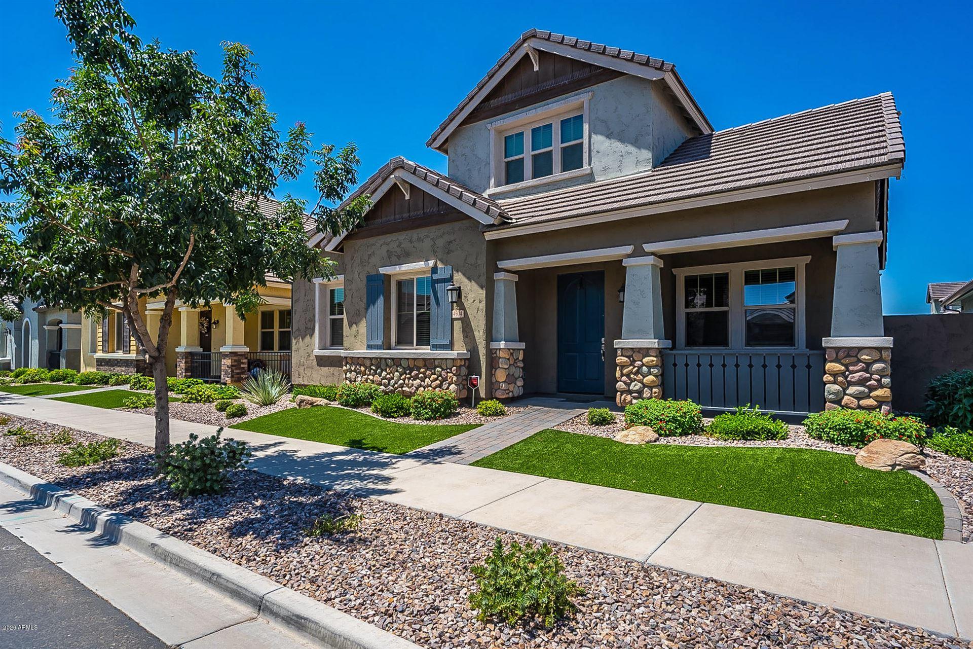 4504 E BETHENA Street, Gilbert, AZ 85295 - #: 6101119