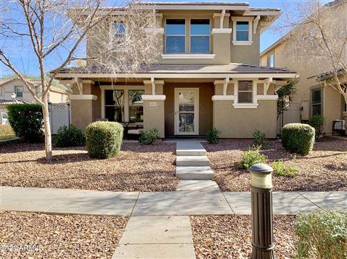 Photo of 1018 S DEERFIELD Lane, Gilbert, AZ 85296 (MLS # 6184120)