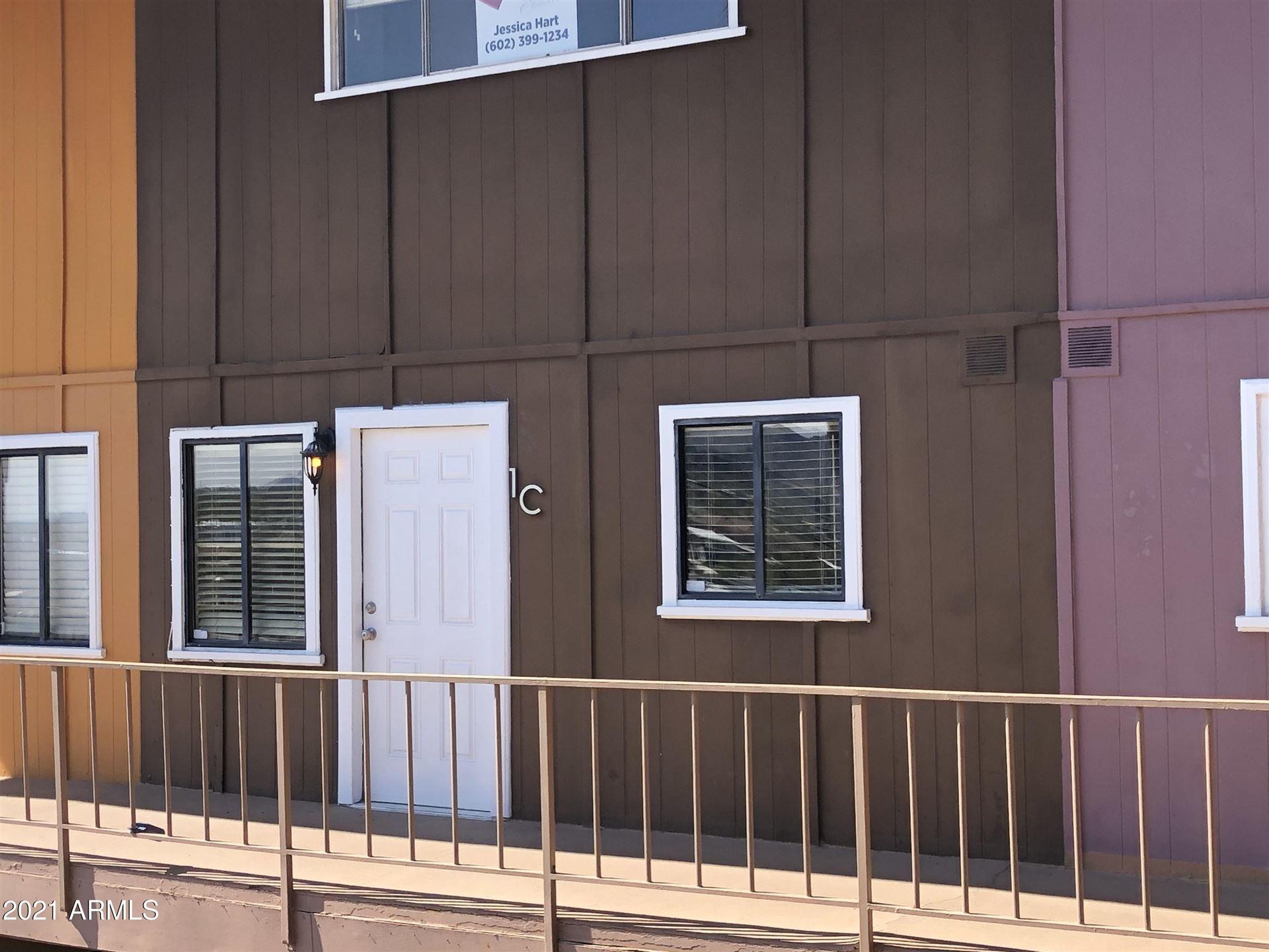1057 E Butler Drive #C1, Phoenix, AZ 85020 - MLS#: 6200121