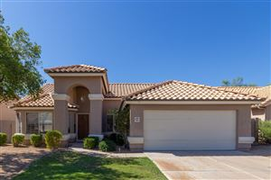 Photo of 16121 E GLENDORA Drive, Fountain Hills, AZ 85268 (MLS # 5943122)
