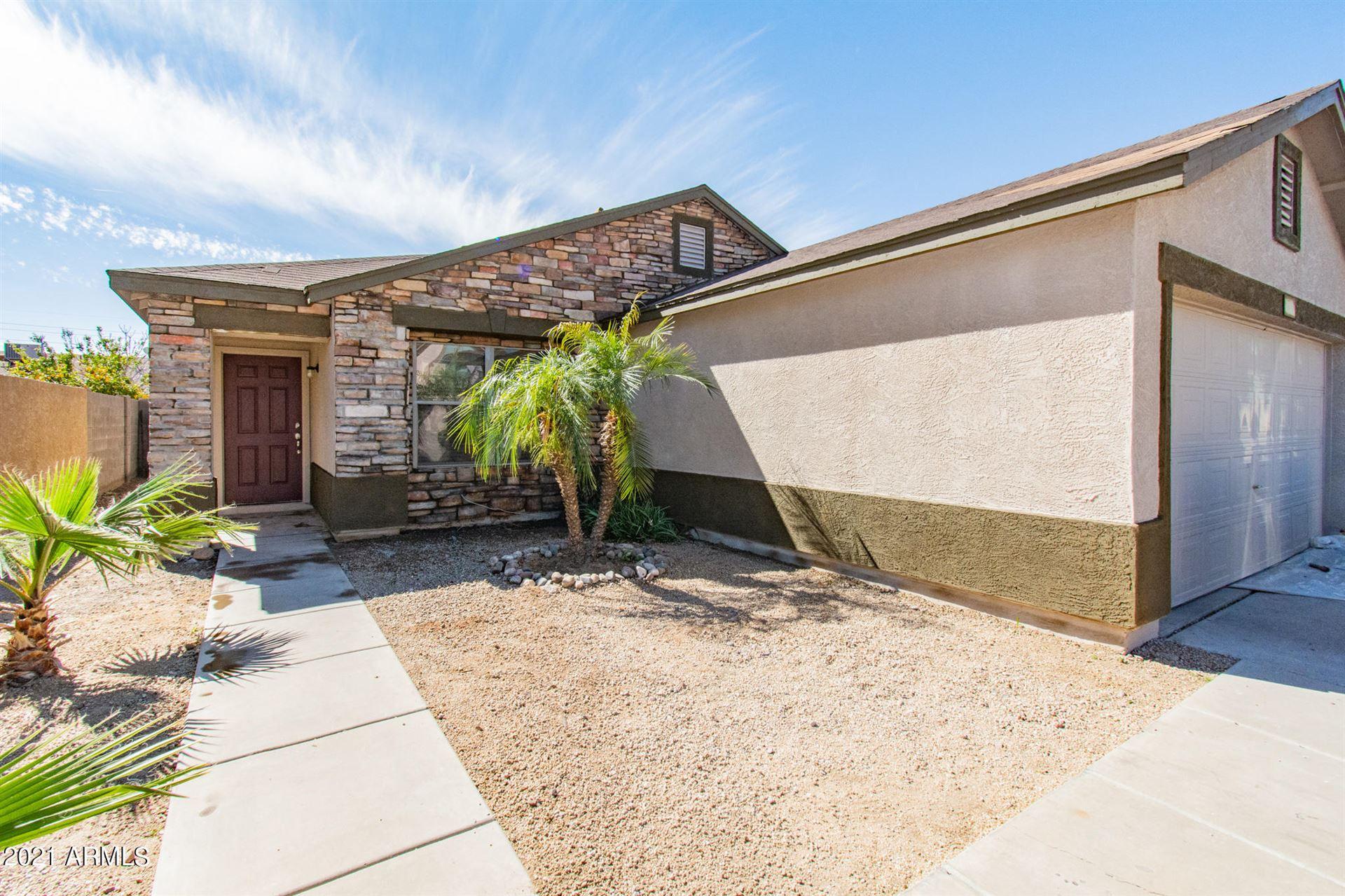 Photo of 11617 W CHARTER OAK Road, El Mirage, AZ 85335 (MLS # 6200123)