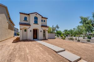 {Photo of 14777 W ALEXANDRIA Way in Surprise AZ 85379 (MLS # 5794127)|Picture of 5794127 in Surprise|5794127 Photo}