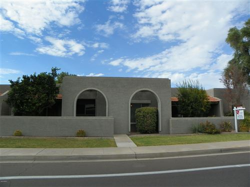 Photo of 7235 N Via de Paesia --, Scottsdale, AZ 85258 (MLS # 6155129)