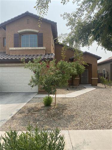 Photo of 11163 W HADLEY Street, Avondale, AZ 85323 (MLS # 6124131)