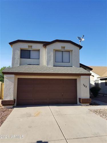 Photo of 762 E ROSEMONTE Drive, Phoenix, AZ 85024 (MLS # 6230132)