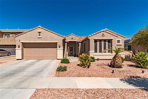 Photo of 17654 W VALENTINE Street, Surprise, AZ 85388 (MLS # 6235134)