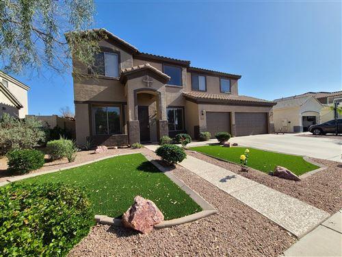 Photo of 7385 W HONEYSUCKLE Drive, Peoria, AZ 85383 (MLS # 6215135)