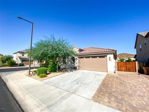 Photo of 13238 W TETHER Trail, Peoria, AZ 85383 (MLS # 6139137)