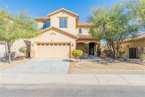 Photo of 944 E RANDY Street, Avondale, AZ 85323 (MLS # 6166138)