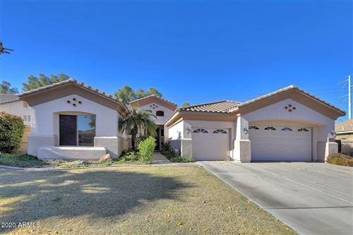 Photo of 7864 S STEPHANIE Lane, Tempe, AZ 85284 (MLS # 6175140)