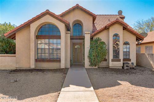 Photo of 1857 E SECRETARIAT Drive, Tempe, AZ 85284 (MLS # 6196140)