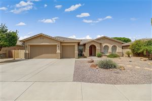 Photo of 1504 N ROBIN Lane, Mesa, AZ 85213 (MLS # 5954142)