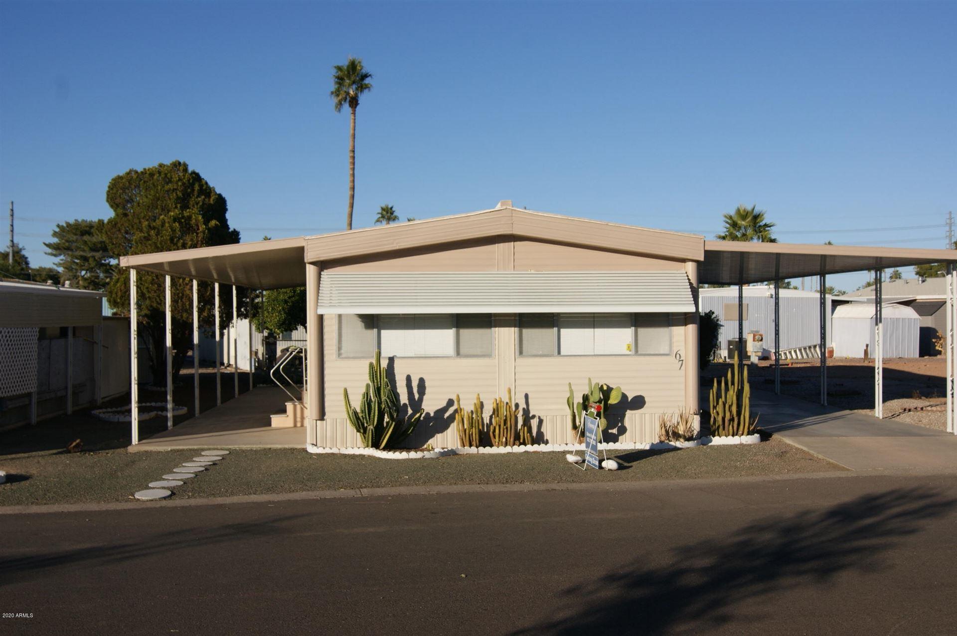 2727 E University Drive #67, Tempe, AZ 85281 - MLS#: 6168142