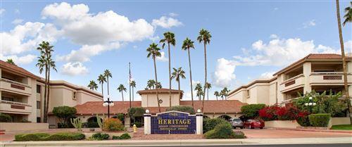 Photo of 17404 N 99TH Avenue #126, Sun City, AZ 85373 (MLS # 6149144)