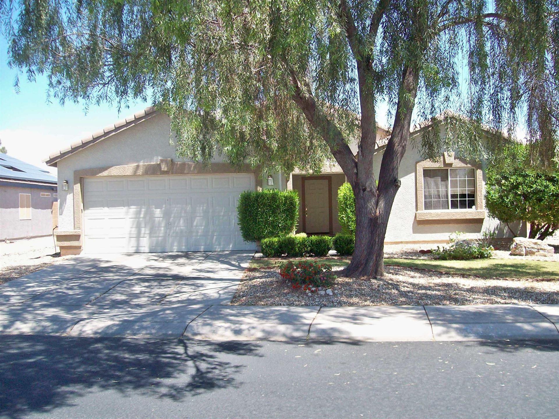 Photo of 12732 W LARKSPUR Road, El Mirage, AZ 85335 (MLS # 6228145)