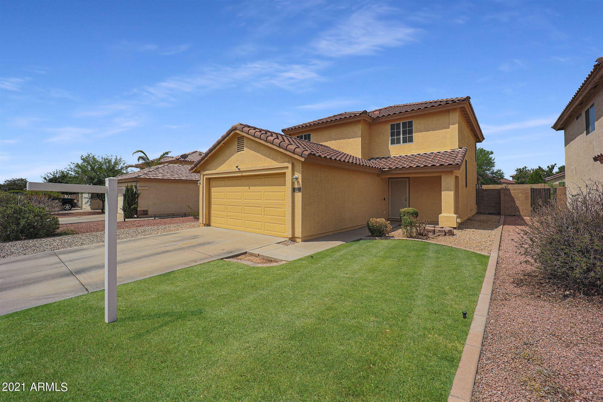 Photo of 12922 N PALM Street, El Mirage, AZ 85335 (MLS # 6266147)