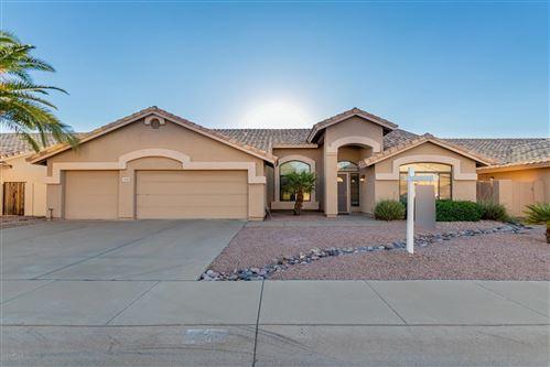 Photo of 1358 N LAVEEN Drive, Chandler, AZ 85226 (MLS # 6111148)