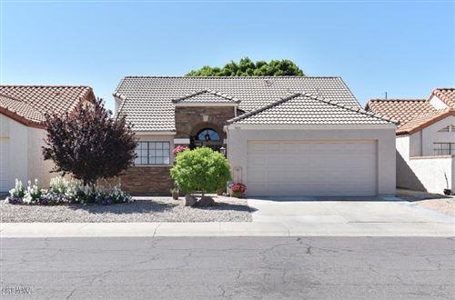 Photo of 7823 W JULIE Drive, Glendale, AZ 85308 (MLS # 6164149)