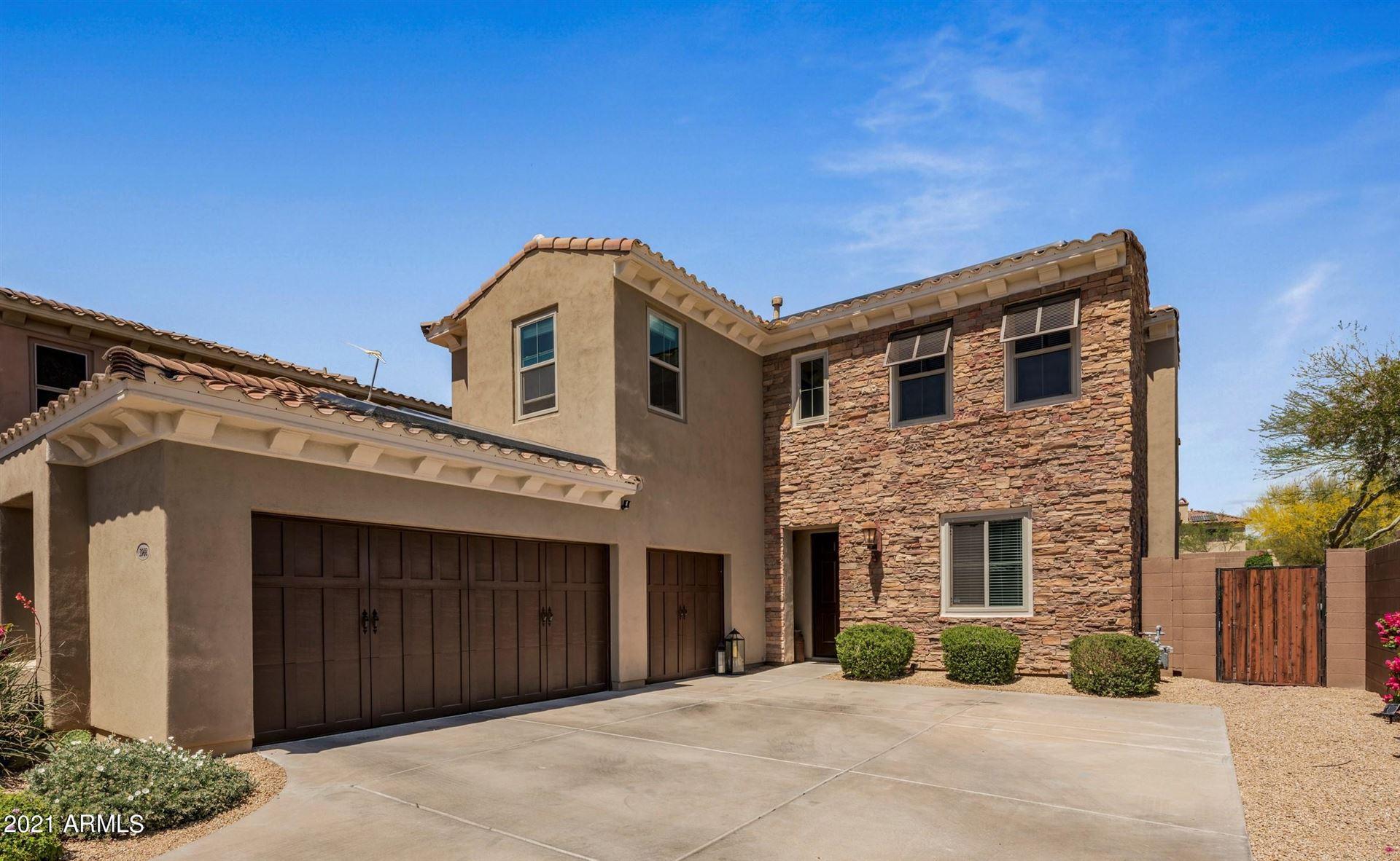 Photo of 3988 E ROBIN Lane, Phoenix, AZ 85050 (MLS # 6231150)