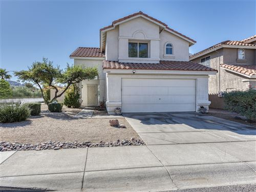 Photo of 1329 E HELENA Drive, Phoenix, AZ 85022 (MLS # 6154151)