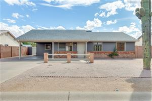 Photo of 589 E KACHINA Avenue, Apache Junction, AZ 85119 (MLS # 5984157)