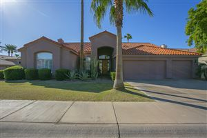 Photo of 11677 E SORREL Lane, Scottsdale, AZ 85259 (MLS # 5991158)