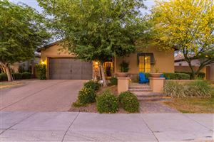 Photo of 30227 N 52ND Place, Cave Creek, AZ 85331 (MLS # 5943160)