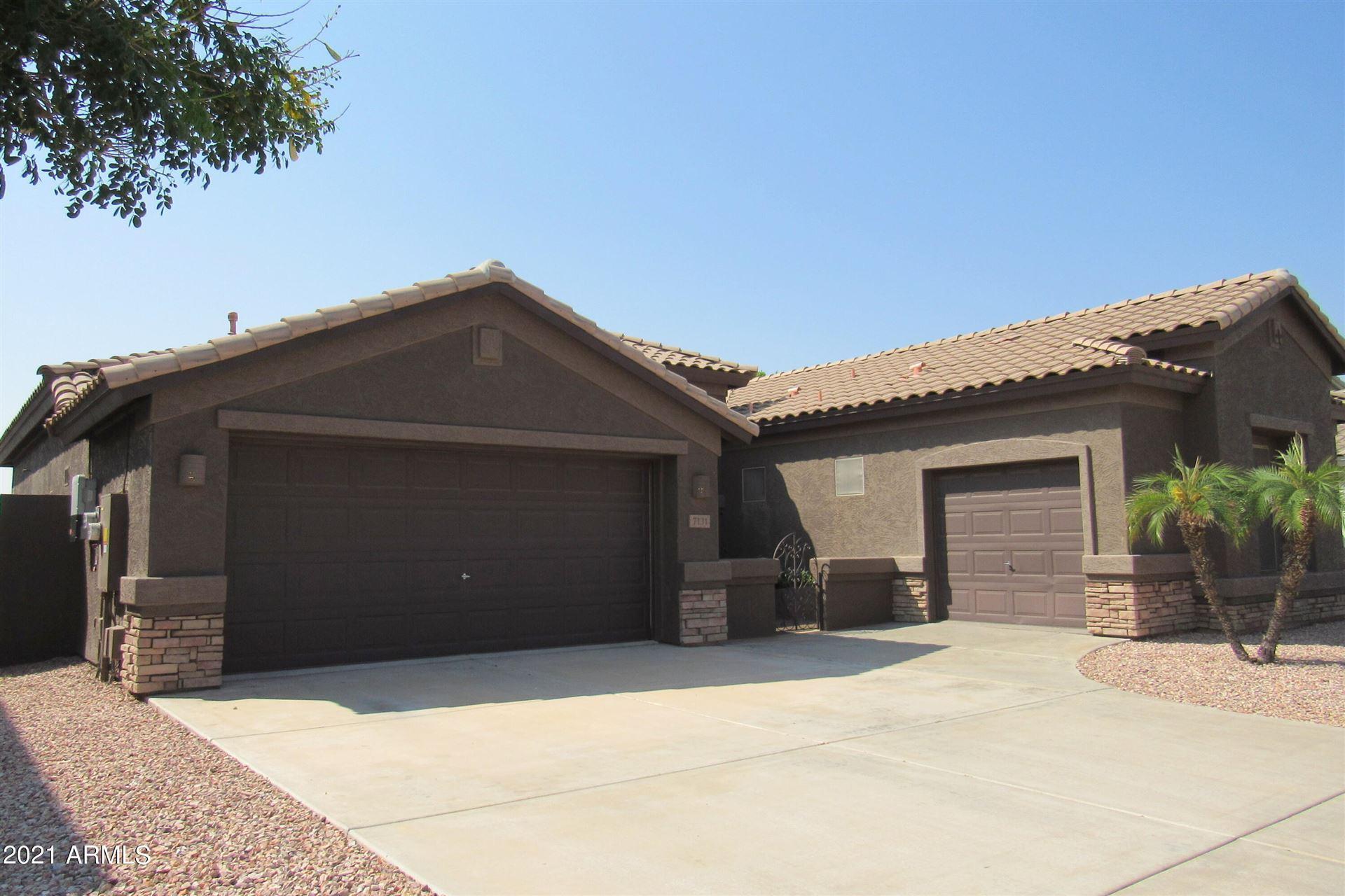7131 W COTTONTAIL Lane, Peoria, AZ 85383 - MLS#: 6294160