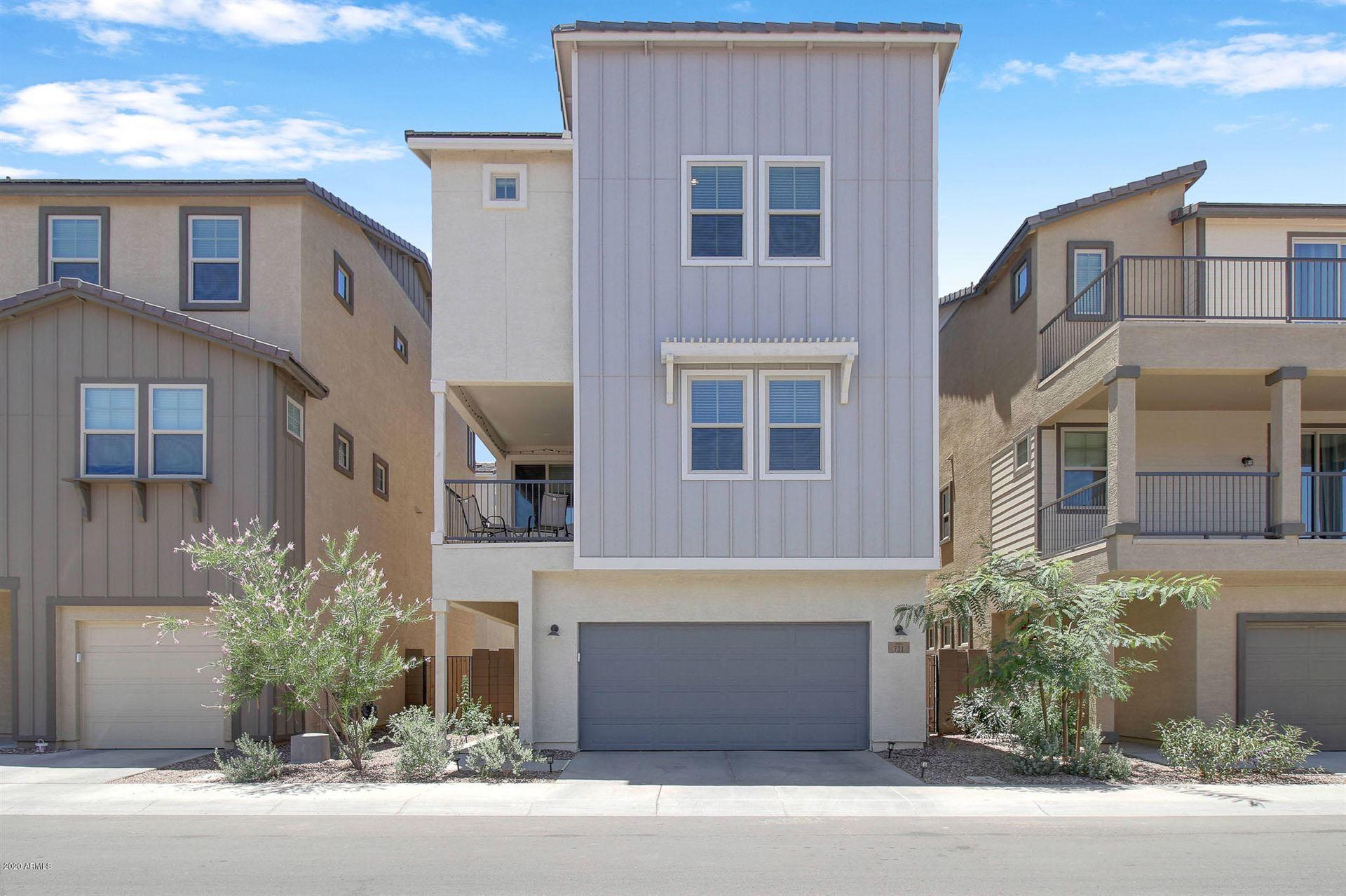 731 W WINCHESTER Drive, Chandler, AZ 85286 - #: 6099162
