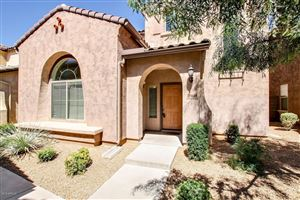 Photo of 3969 E CAT BALUE Drive, Phoenix, AZ 85050 (MLS # 5932164)
