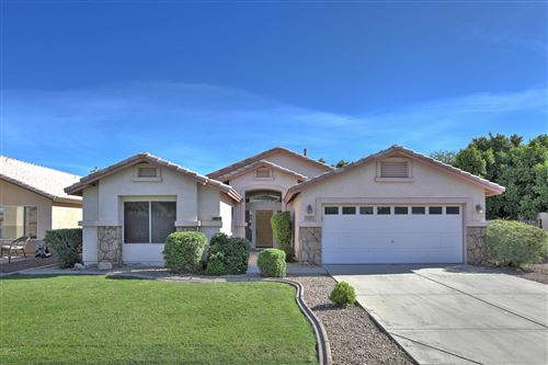 Photo of 8402 W PARADISE Drive, Peoria, AZ 85345 (MLS # 6083164)