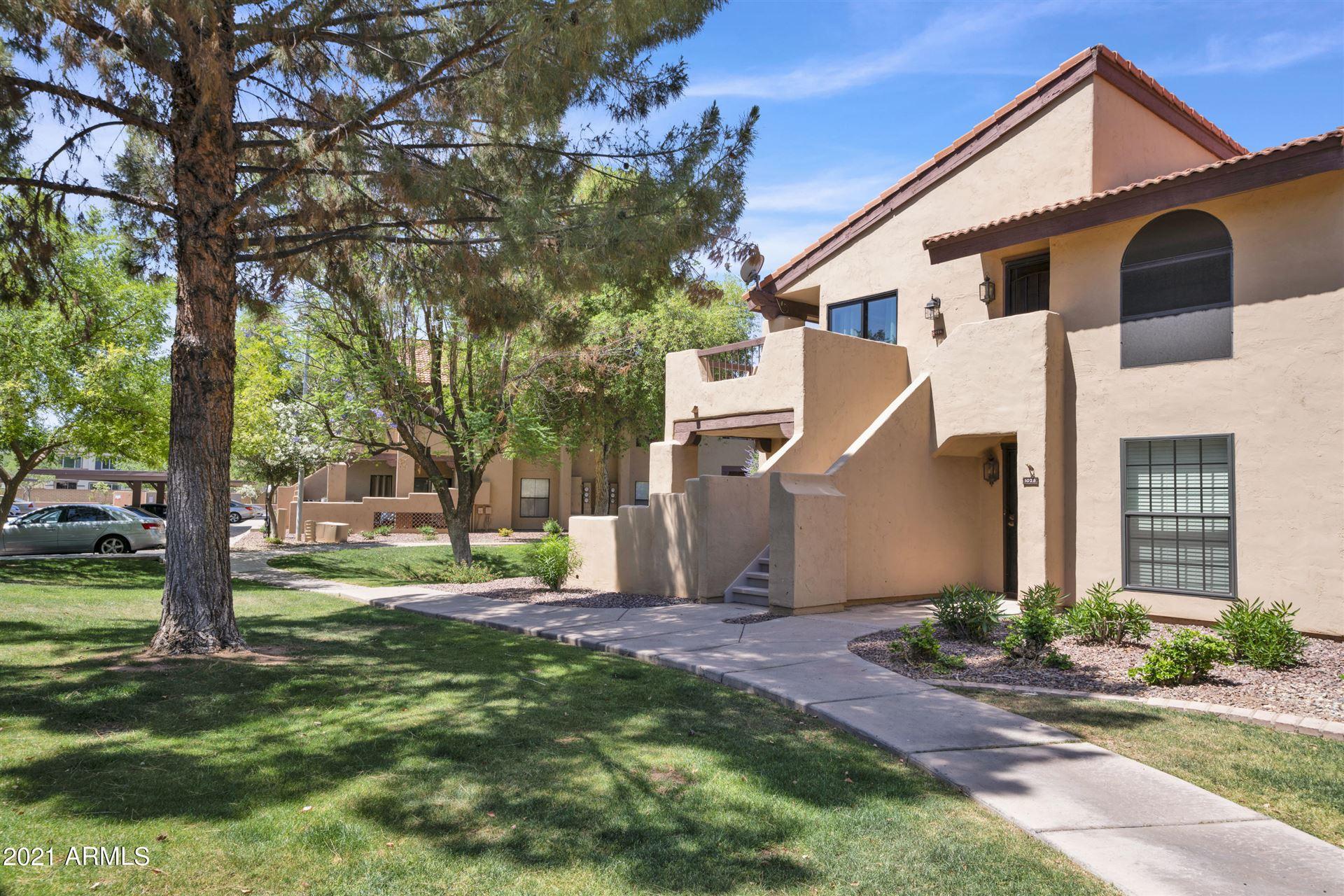 Photo of 1351 N PLEASANT Drive #2028, Chandler, AZ 85225 (MLS # 6231164)