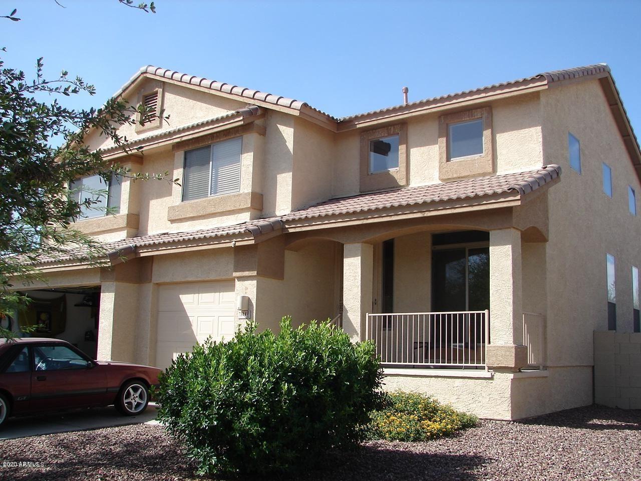 7314 S 15TH Lane, Phoenix, AZ 85041 - MLS#: 6132165