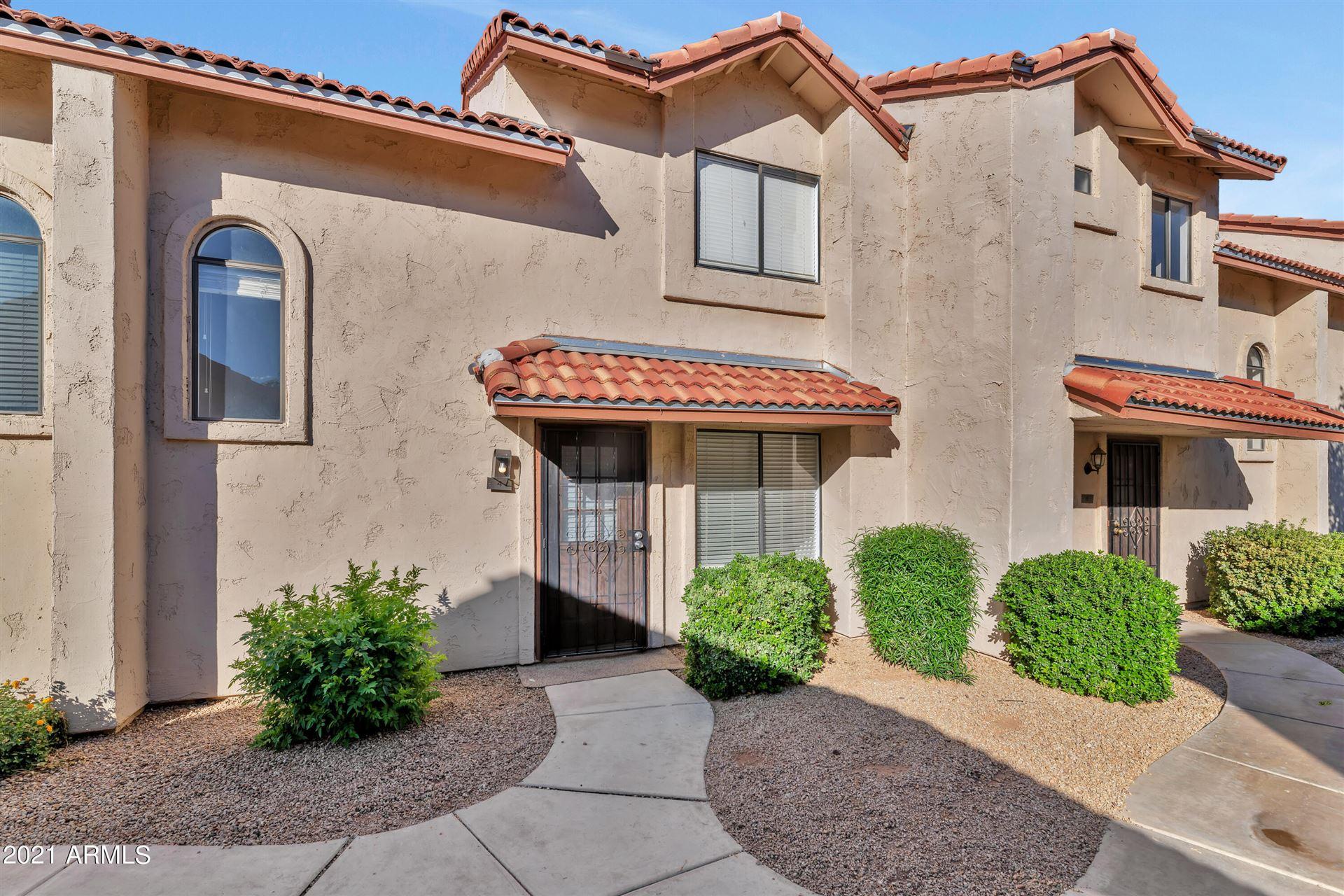 Photo of 2970 N Oregon Street #4, Chandler, AZ 85225 (MLS # 6311165)