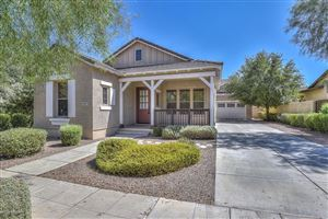 Photo of 15365 W ALEXANDRIA Way, Surprise, AZ 85379 (MLS # 5973166)