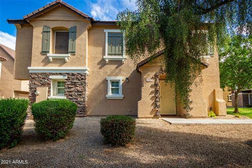 Photo of 4197 E JASPER Drive, Gilbert, AZ 85296 (MLS # 6228167)