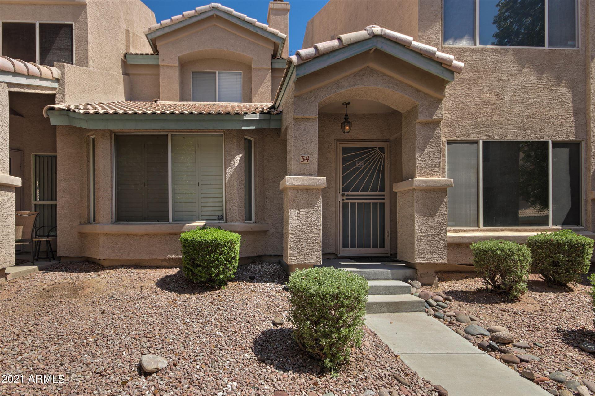 4805 E KACHINA Trail #34, Phoenix, AZ 85044 - MLS#: 6259167