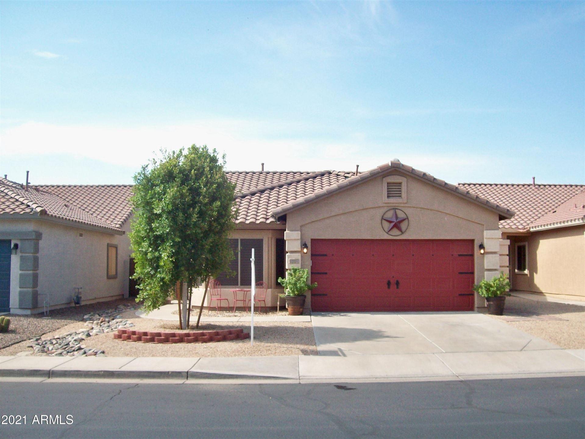 Photo of 12917 W COLUMBINE Drive, El Mirage, AZ 85335 (MLS # 6267167)